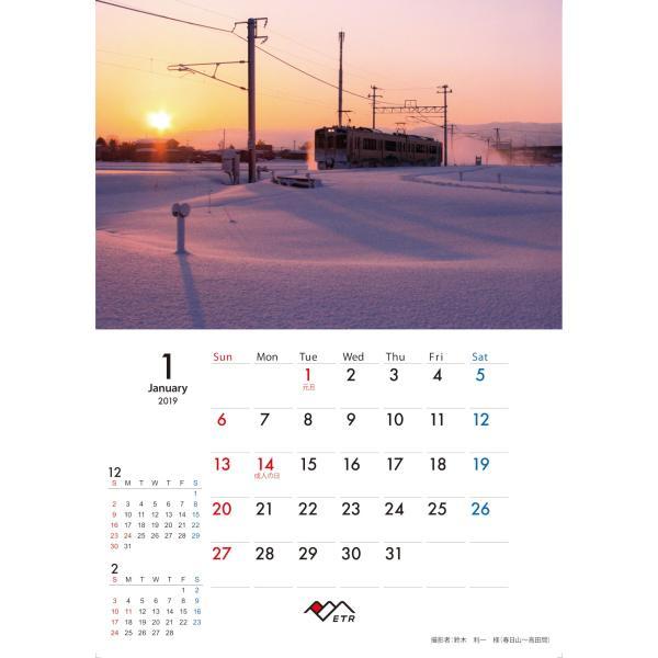 2019年トキ鉄カレンダー 中綴じ壁掛け |tokitetsu-official|04