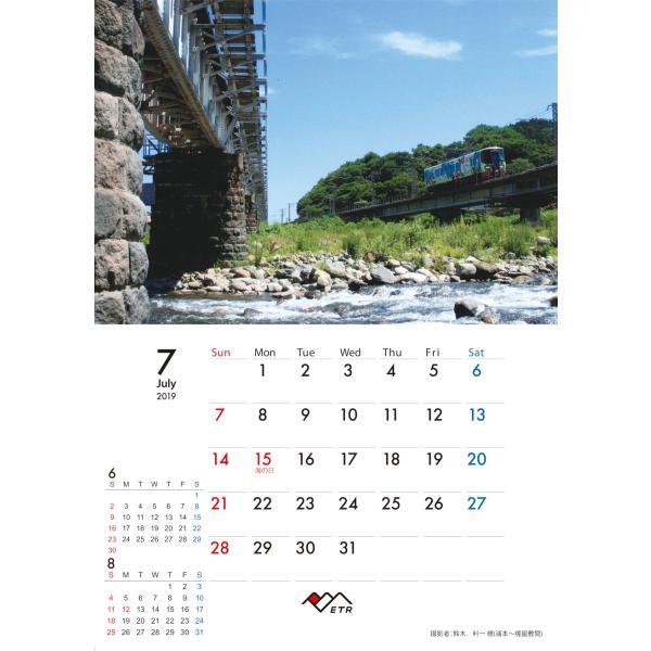 2019年トキ鉄カレンダー 中綴じ壁掛け |tokitetsu-official|10