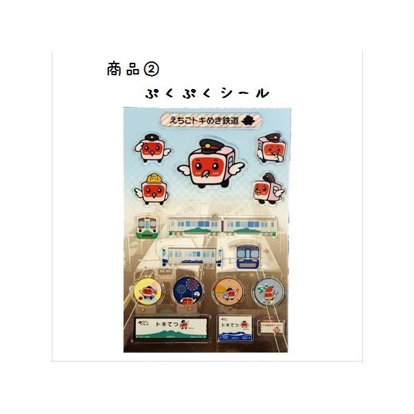2019年トキ鉄福袋 選べるトキ鉄セット|tokitetsu-official|03