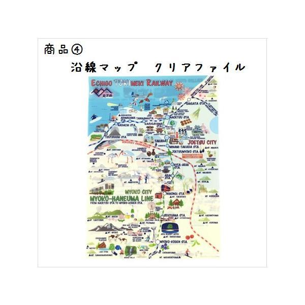 2019年トキ鉄福袋 選べるトキ鉄セット|tokitetsu-official|05
