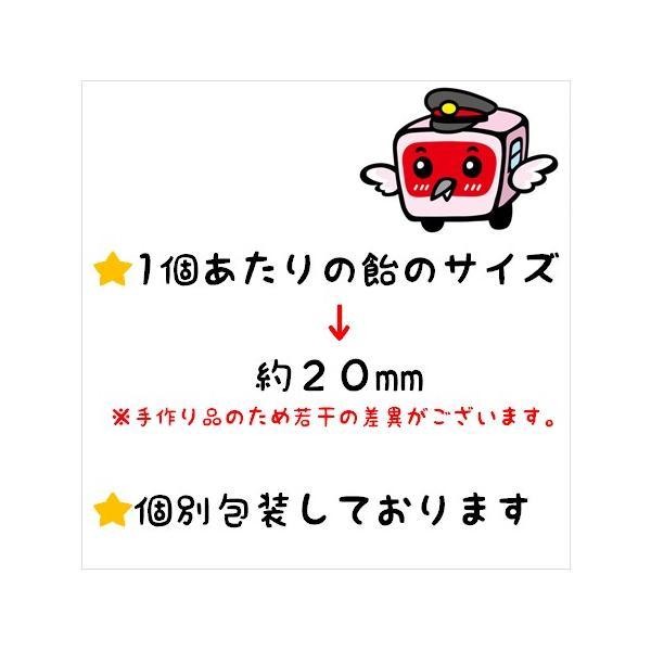 父の日プチギフト キャンディ 組み飴 トキテツくんの飴 プチギフト tokitetsu-official 02