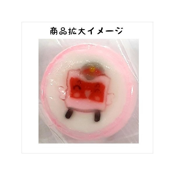 父の日プチギフト キャンディ 組み飴 トキテツくんの飴 プチギフト tokitetsu-official 03