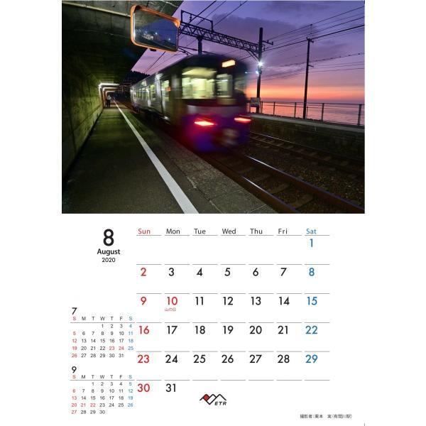 残りわずか 2020年中綴じ壁掛けカレンダー|tokitetsu-official|11