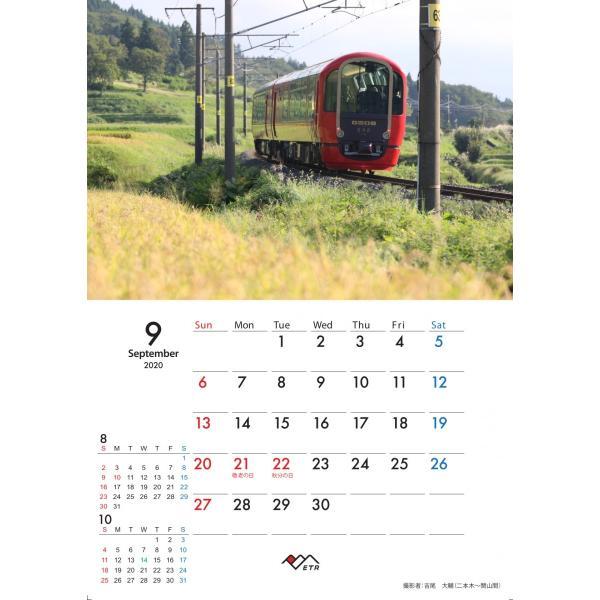 残りわずか 2020年中綴じ壁掛けカレンダー|tokitetsu-official|12