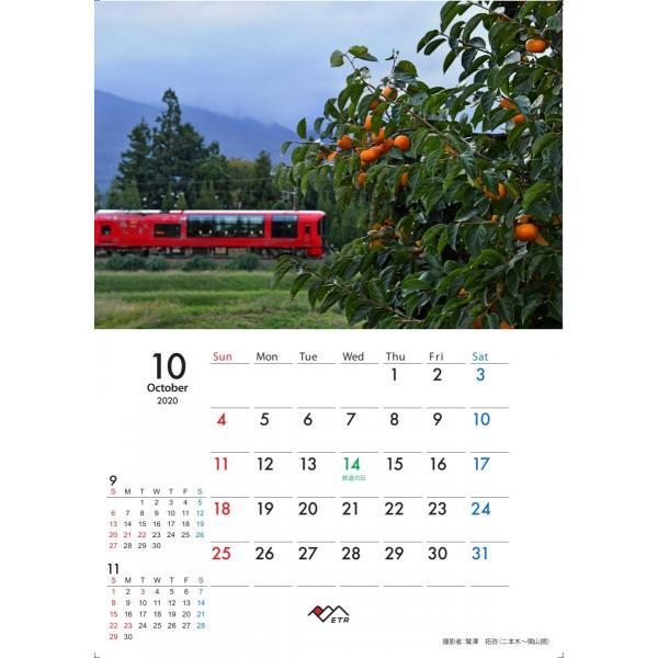 残りわずか 2020年中綴じ壁掛けカレンダー|tokitetsu-official|13