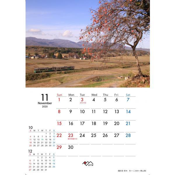 残りわずか 2020年中綴じ壁掛けカレンダー|tokitetsu-official|14