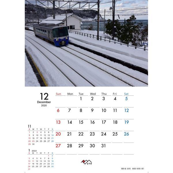 残りわずか 2020年中綴じ壁掛けカレンダー|tokitetsu-official|15