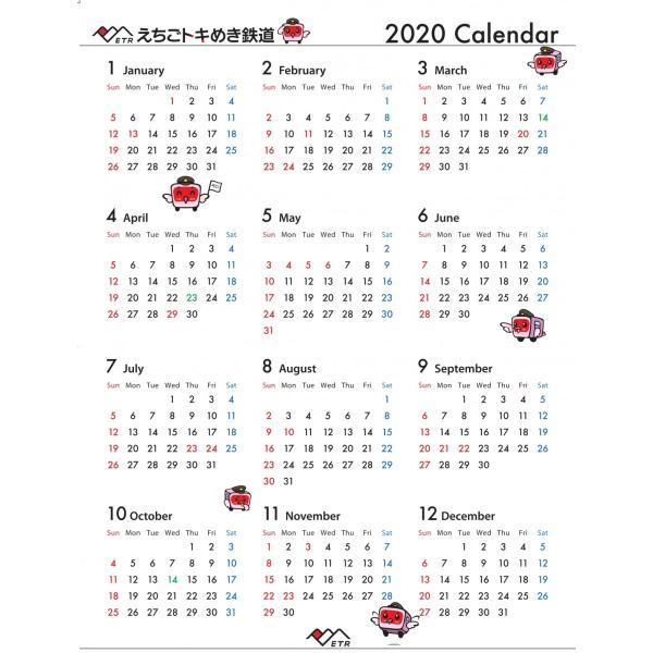 残りわずか 2020年中綴じ壁掛けカレンダー|tokitetsu-official|03