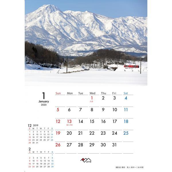 残りわずか 2020年中綴じ壁掛けカレンダー|tokitetsu-official|04