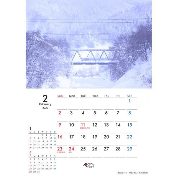 残りわずか 2020年中綴じ壁掛けカレンダー|tokitetsu-official|05