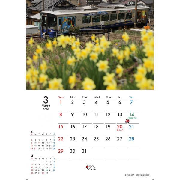 残りわずか 2020年中綴じ壁掛けカレンダー|tokitetsu-official|06