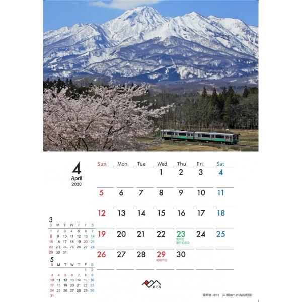 残りわずか 2020年中綴じ壁掛けカレンダー|tokitetsu-official|07