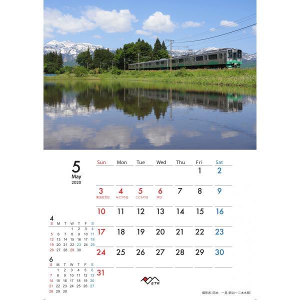 残りわずか 2020年中綴じ壁掛けカレンダー|tokitetsu-official|08