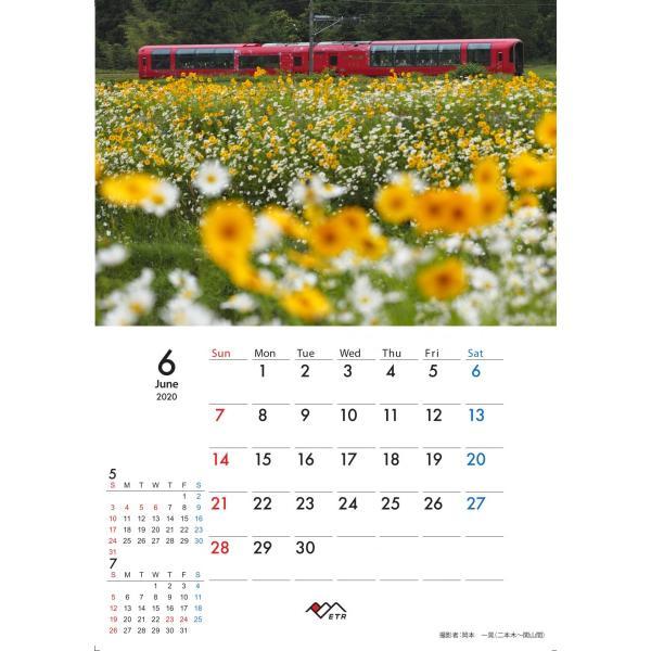 残りわずか 2020年中綴じ壁掛けカレンダー|tokitetsu-official|09