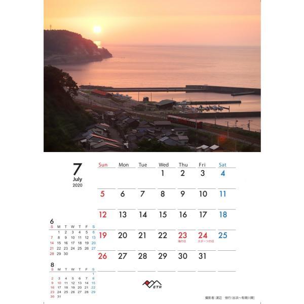 残りわずか 2020年中綴じ壁掛けカレンダー|tokitetsu-official|10