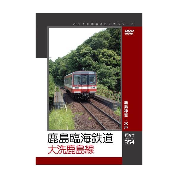 在宅 鉄道DVDセット(7)|tokitetsu-official