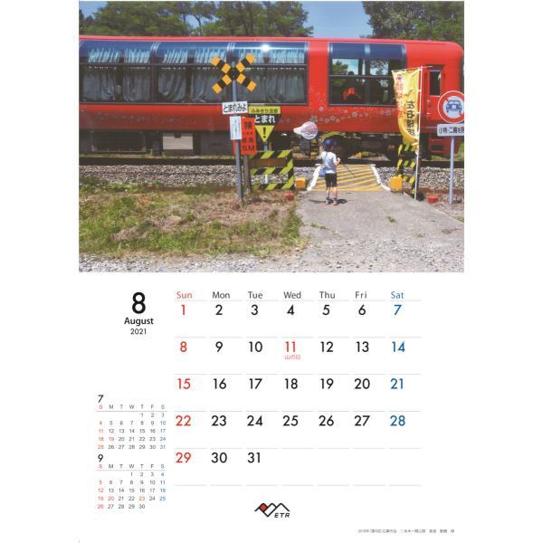 2021年トキ鉄中綴じ壁掛けカレンダー|tokitetsu-official|11