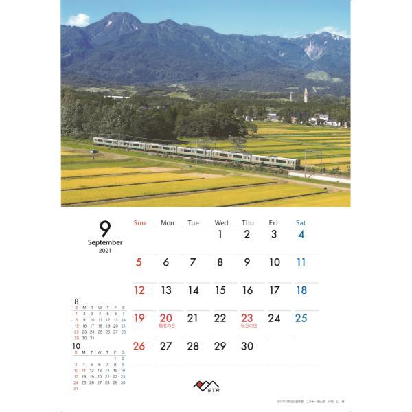 2021年トキ鉄中綴じ壁掛けカレンダー|tokitetsu-official|12