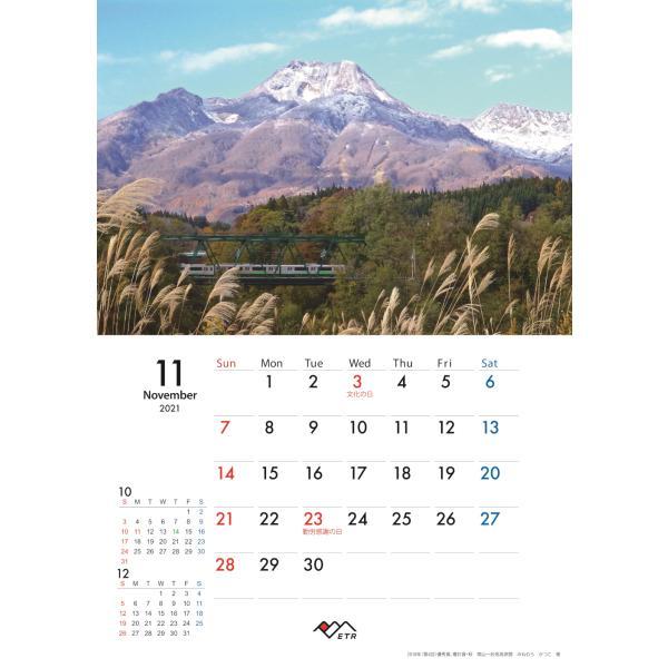 2021年トキ鉄中綴じ壁掛けカレンダー|tokitetsu-official|14