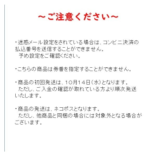 2021年トキ鉄中綴じ壁掛けカレンダー|tokitetsu-official|16