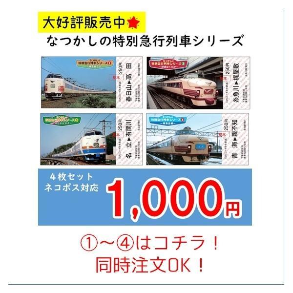 2021年トキ鉄中綴じ壁掛けカレンダー|tokitetsu-official|19
