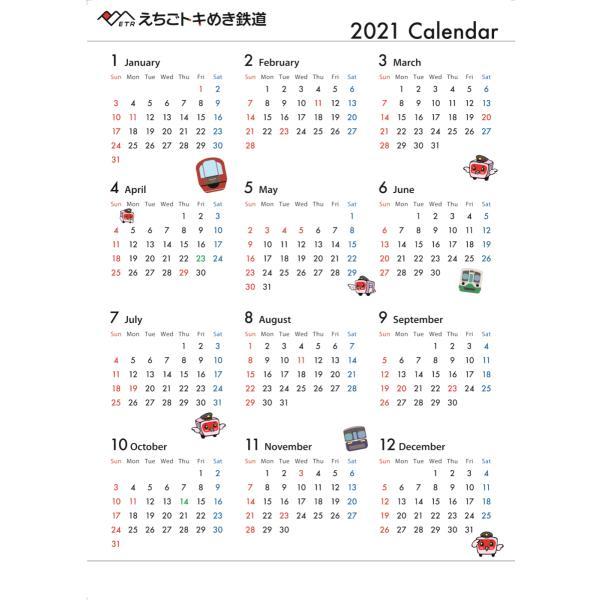 2021年トキ鉄中綴じ壁掛けカレンダー|tokitetsu-official|03