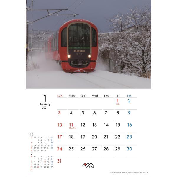 2021年トキ鉄中綴じ壁掛けカレンダー|tokitetsu-official|04