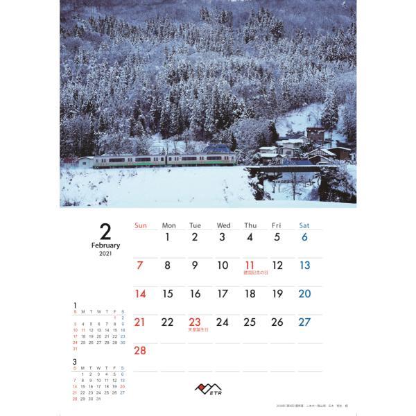 2021年トキ鉄中綴じ壁掛けカレンダー|tokitetsu-official|05