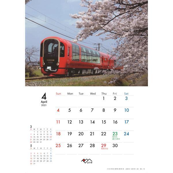 2021年トキ鉄中綴じ壁掛けカレンダー|tokitetsu-official|07