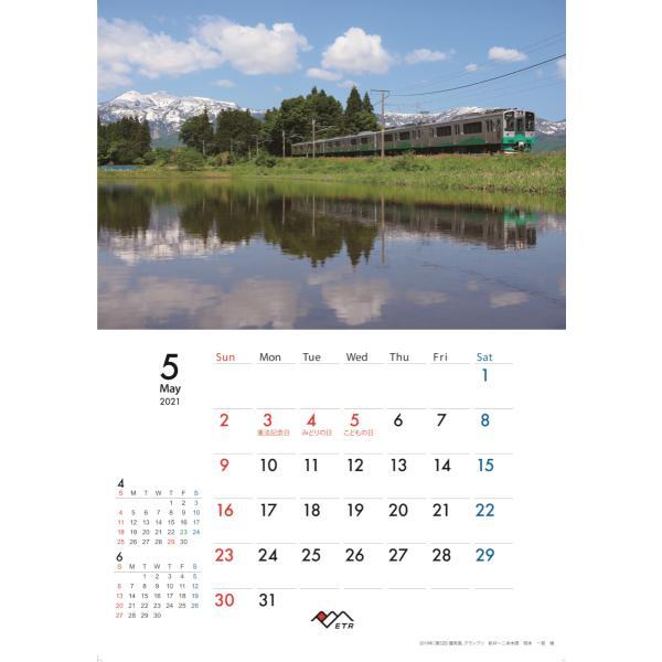 2021年トキ鉄中綴じ壁掛けカレンダー|tokitetsu-official|08