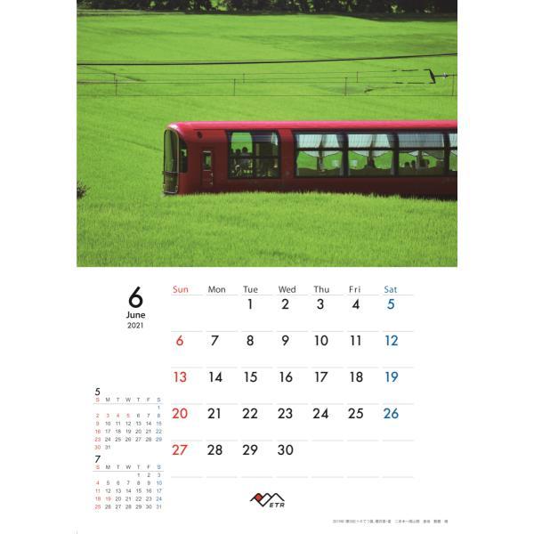 2021年トキ鉄中綴じ壁掛けカレンダー|tokitetsu-official|09