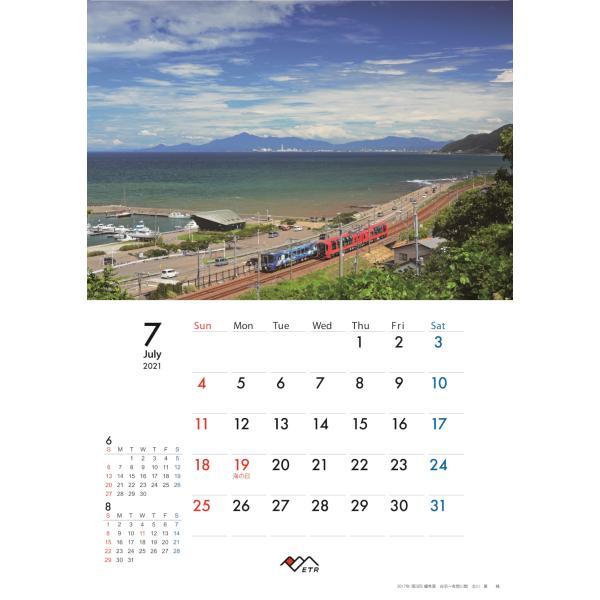 2021年トキ鉄中綴じ壁掛けカレンダー|tokitetsu-official|10