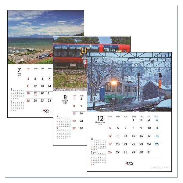 2021年トキ鉄カレンダーセット おまけつき|tokitetsu-official|04
