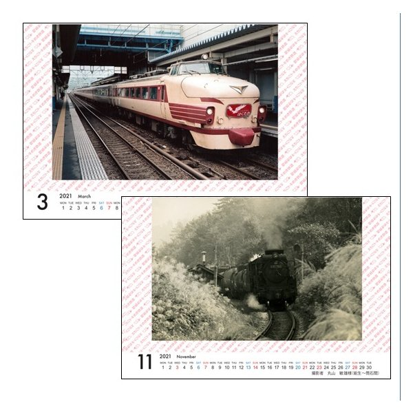 2021年トキ鉄カレンダーセット おまけつき|tokitetsu-official|05