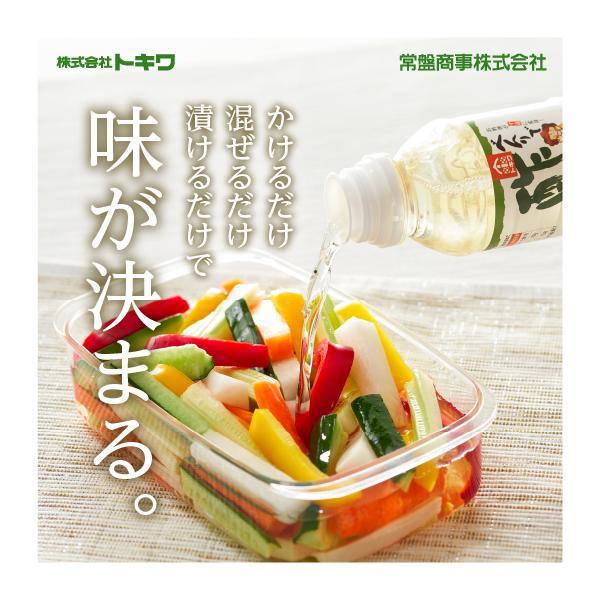 べんりで酢お試しセット(360ml×3本・送料込) 便利で手放せなくなるお酢調味料です!|tokiwa-benridesu|02