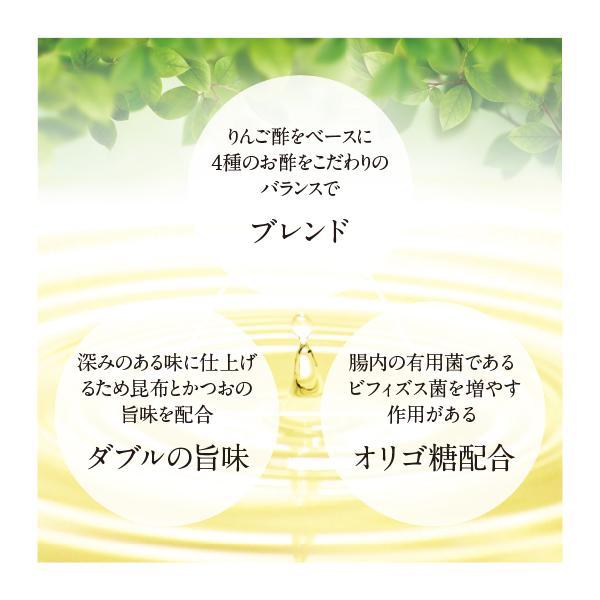 べんりで酢お試しセット(360ml×3本・送料込) 便利で手放せなくなるお酢調味料です!|tokiwa-benridesu|03