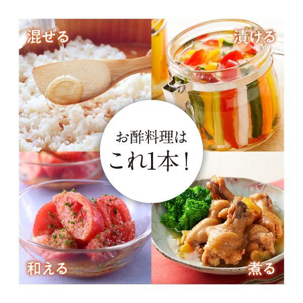 べんりで酢お試しセット(360ml×3本・送料込) 便利で手放せなくなるお酢調味料です!|tokiwa-benridesu|04