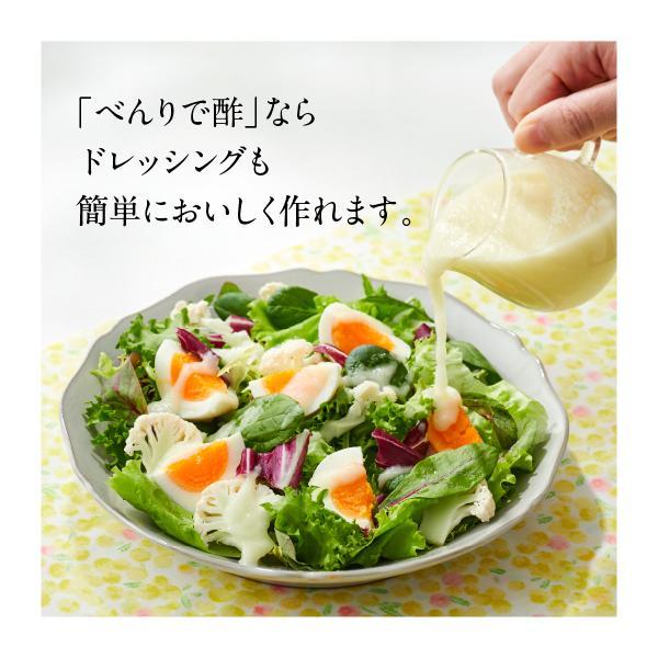 べんりで酢お試しセット(360ml×3本・送料込) 便利で手放せなくなるお酢調味料です!|tokiwa-benridesu|05