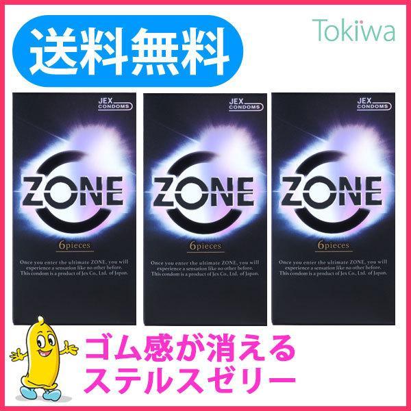 tokiwadrug_zone-6-3p