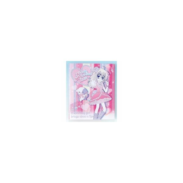 きらりん☆レボリューション きらりんミルフィーカード☆ファイル 2007コレクション ピンク