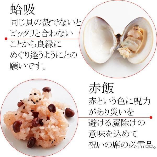 お食い初めセット壱│これがあればすぐにお食い初めの儀式が出来ます│歯固め石、作法書、鯛めしレシピ付|tokizenmiwa|11