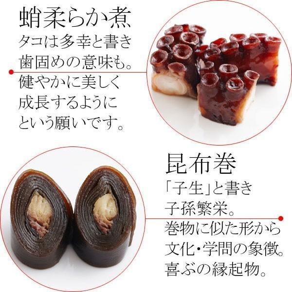 お食い初めセット壱│これがあればすぐにお食い初めの儀式が出来ます│歯固め石、作法書、鯛めしレシピ付|tokizenmiwa|07