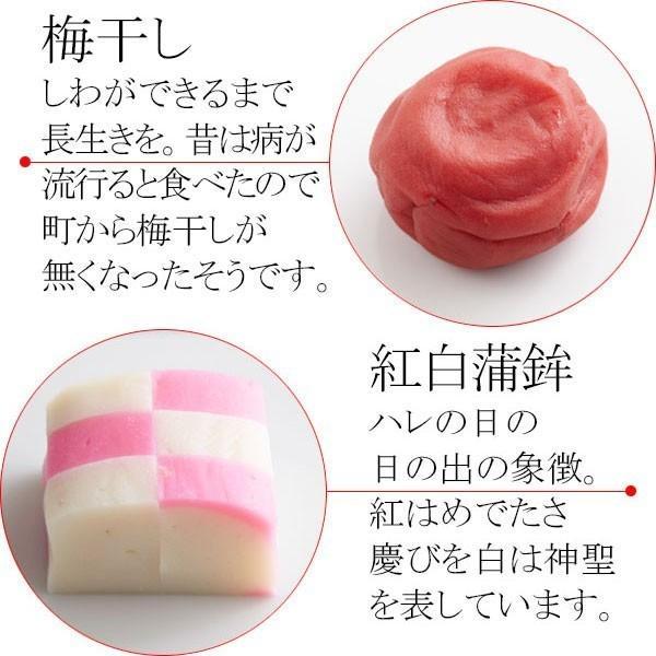 お食い初めセット壱│これがあればすぐにお食い初めの儀式が出来ます│歯固め石、作法書、鯛めしレシピ付|tokizenmiwa|10