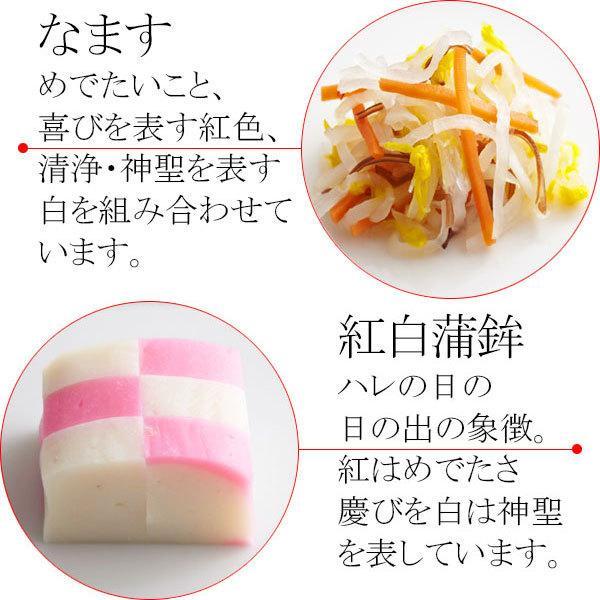 お食い初め 料理セットβ版 これがあればお食い初めが出来ます。(お食い初めの解説書付)お祝い膳は付属しません!天然の鯛・歯固めの石付宅配セット。|tokizenmiwa|12