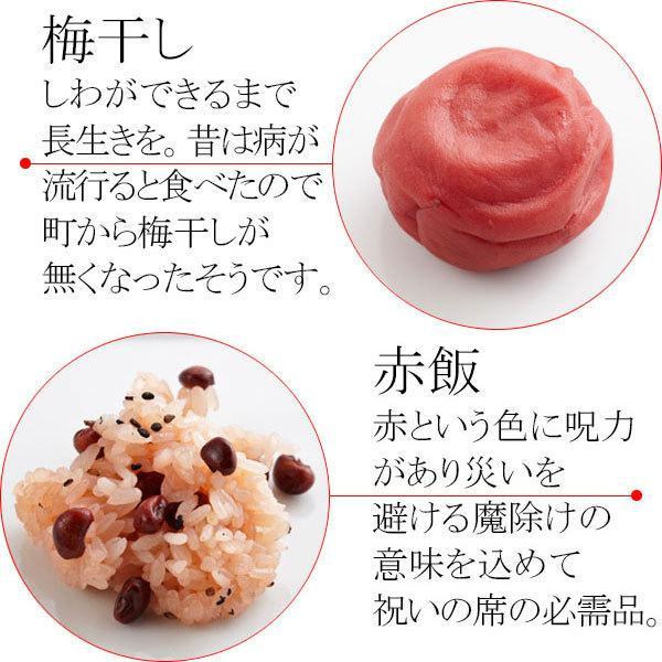 お食い初め 料理セットβ版 これがあればお食い初めが出来ます。(お食い初めの解説書付)お祝い膳は付属しません!天然の鯛・歯固めの石付宅配セット。|tokizenmiwa|13