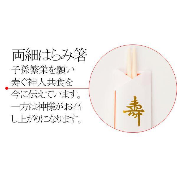 お食い初め 料理セットβ版 これがあればお食い初めが出来ます。(お食い初めの解説書付)お祝い膳は付属しません!天然の鯛・歯固めの石付宅配セット。|tokizenmiwa|15