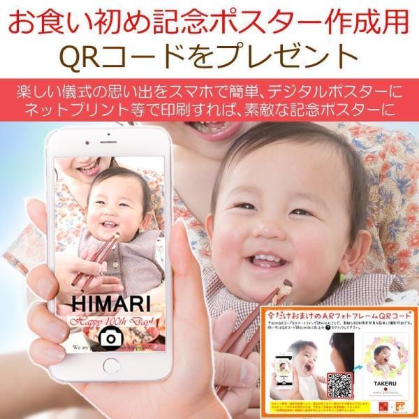 お食い初め 料理セットβ版 これがあればお食い初めが出来ます。(お食い初めの解説書付)お祝い膳は付属しません!天然の鯛・歯固めの石付宅配セット。|tokizenmiwa|06