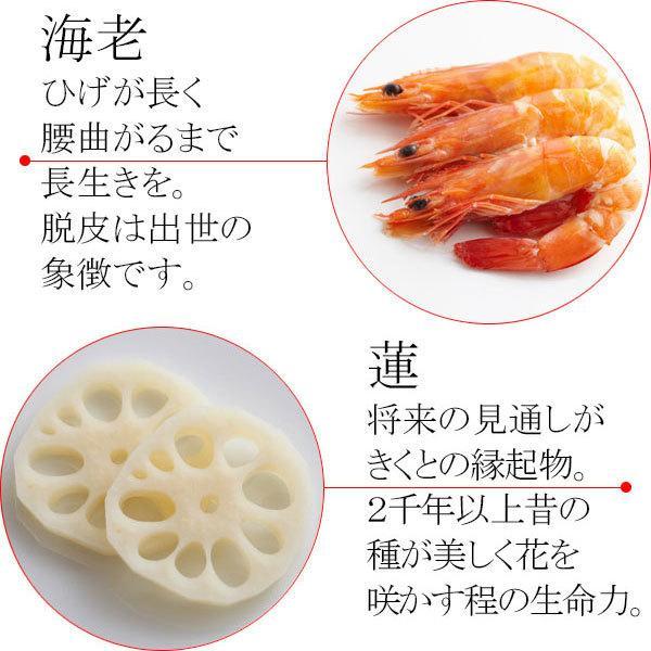 お食い初め 料理セットβ版 これがあればお食い初めが出来ます。(お食い初めの解説書付)お祝い膳は付属しません!天然の鯛・歯固めの石付宅配セット。|tokizenmiwa|09