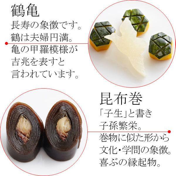 お食い初め 料理セットβ版 これがあればお食い初めが出来ます。(お食い初めの解説書付)お祝い膳は付属しません!天然の鯛・歯固めの石付宅配セット。|tokizenmiwa|10