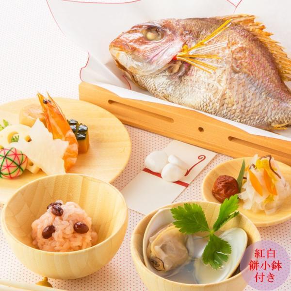 お食い初め 料理セット【ももかピンク│福石入れ付】【冷蔵・冷凍どちらもOK】お祝い食器も同梱OK|tokizenmiwa